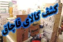 ارزش کشفیات کالای قاچاق در کرمان 625 میلیارد ریال است