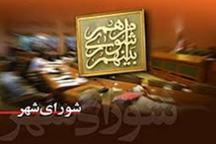 هیات رییسه جدید شورای اسلامی شهر گنبدکاووس انتخاب شدند
