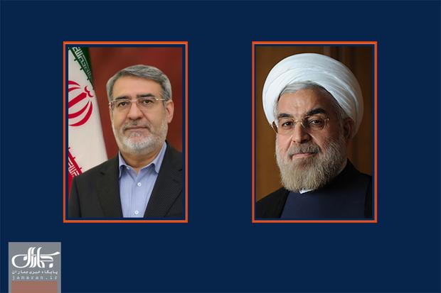 گفت و گوی روحانی با وزیر کشور در خصوص برگزاری انتخابات