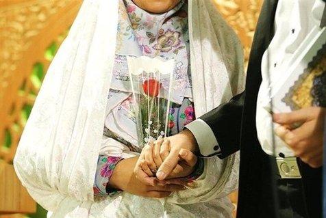حق مشاوره، ساعتی 500 هزارتومان برای ازدواج!