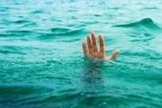 مرگ دو کودک ۶ ساله بر اثر غرق شدگی در قم