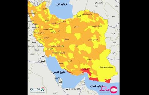 جدیدترین رنگ بندی کرونایی کشور منتشر شد/ 1 خرداد + نقشه