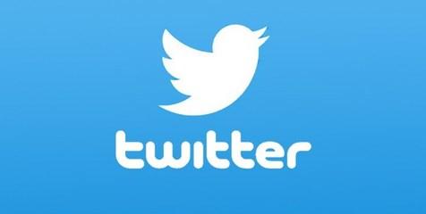 توئیتر حساب کاربری یک خبرنگار فلسطینی را از دسترس خارج کرد