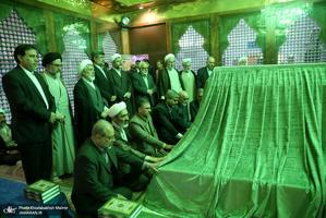 تجدید میثاق رئیس قوه قضاییه و مسئولان عالی قضایی با آرمانهای امام خمینی(س)