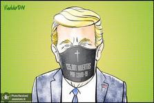 ناگفته های پنهان پشت ماسک ترامپ