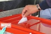 ۸۵۹ بازرس بر انتخابات همدان نظارت کردند
