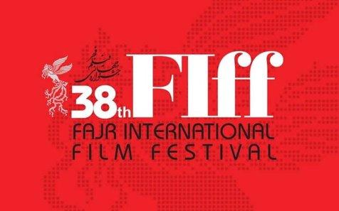 حضور 3 فیلم ایرانی در بخش مستند زیر ذرهبین فجر