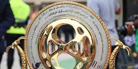 برنامه مرحله سوم جام حذفی اعلام شد