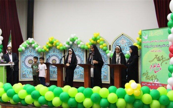 دانش آموزان راه یافته به جشنواره مشاعره رضوی بوشهر معرفی شدند
