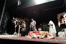 عروس برفی روی صحنه رفت