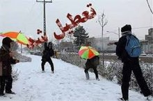 تعطیلی مدارس تبریز به دلیل بارش برف و کولاک