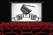 بلیت سینماهای بوشهر در روز دانشجو نیمبها میشود