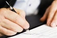 شهرداران مناطق ۲ و ۷، رییس سازمان حمل و نقل و مدیرکل امور حقوقی شهرداری شیراز مشخص شدند