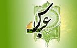 جایگاه حضرت عباس(س) نزد ائمه(ع) چگونه است؟/ علت غبطه شهدا به حضرت عباس(ع) در روز رستاخیز چیست؟