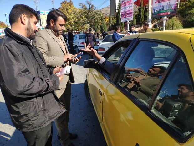 ۵۱۷ شکایت صنفی بوشهریها مورد رسیدگی قرار گرفت