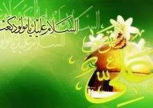 على امل ایجاد حکومة عدل الامام علی علیه السلام