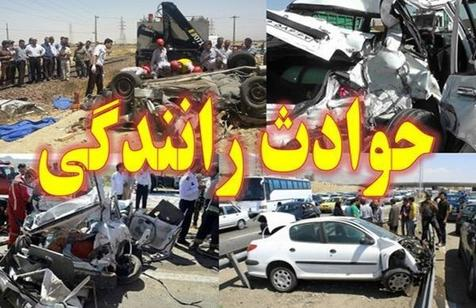 ١ کشته و ٢٢ مصدوم در حادثه واژگونی اتوبوس کارکنان شرکت نفت
