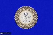 جدیدترین خبر از فعالیت احزاب و جبهه های سیاسی در کشور در آستانه انتخابات 1400/ عنوان «جبهه ائتلاف نیروهای انقلاب اسلامی» تغییر کرد