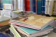 ثبت سفارش کتابهای درسی دانش آموزان آغاز شد