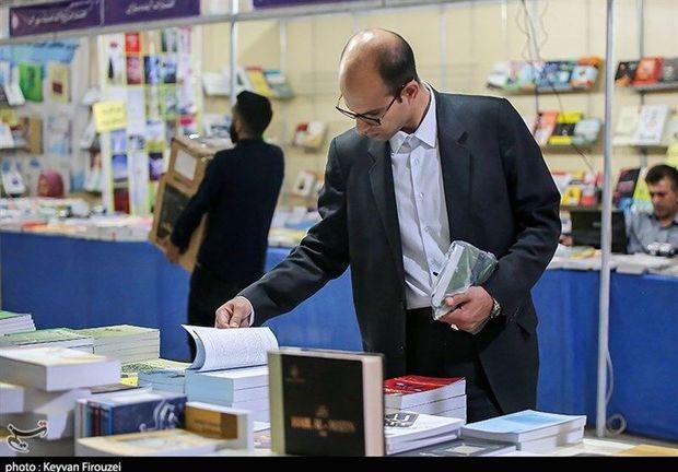 نوزدهمین نمایشگاه بزرگ کتاب کهگیلویه و بویراحمد در یاسوج برگزار می شود