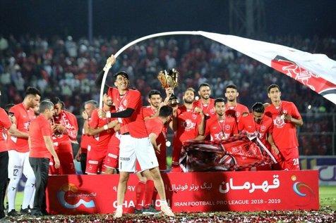 واکنش AFC به هت تریک پرسپولیس در قهرمانی لیگ برتر