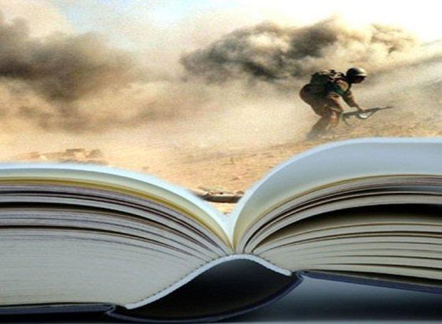 700 عنوان کتاب دفاع مقدس در البرز منتشر شده است