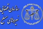 تشکیل پرونده قضایی در دادسرای نظامی به دنبال حوادث سراوان