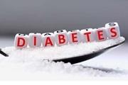 بهرهمندی از ظرفیت خیرین جهت تکمیل درمانگاه تخصصی دیابت