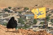 طرح جامع تفصیلی شهر مارگون تایید شد
