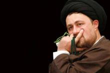 پیام تسلیت سید حسن خمینی به محسن رضایی