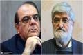 روایت عباس عبدی و علی مطهری از نشست با محسنی اژه ای، رئیس قوه قضاییه