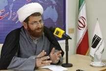 برگزاری آزمون سراسری معارف قرآن و عترت در البرز