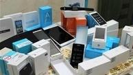 جدیدترین قیمت انواع گوشی موبایل در بازار/ 20 مرداد 99