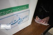 شهرستان نوشهر ۱۰۳ هزار واجد شرایط رای دهی دارد