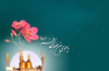 دانلود مولودی میلاد امام کاظم علیه السلام/ محمد فصولی