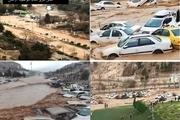 مسدود شدن ۷۰ روزه یک روستا/ درگیرشدن ۲۰۰ شهر و سرریزی سد ۳ استان برای بارندگی اول سال