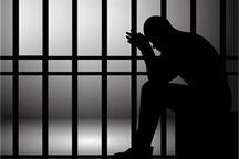 گلستان 480 جرایم غیرعمد زندانی دارد