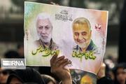 تشییع باشکوه پیکر شهید ابومهدی المهندس در آبادان