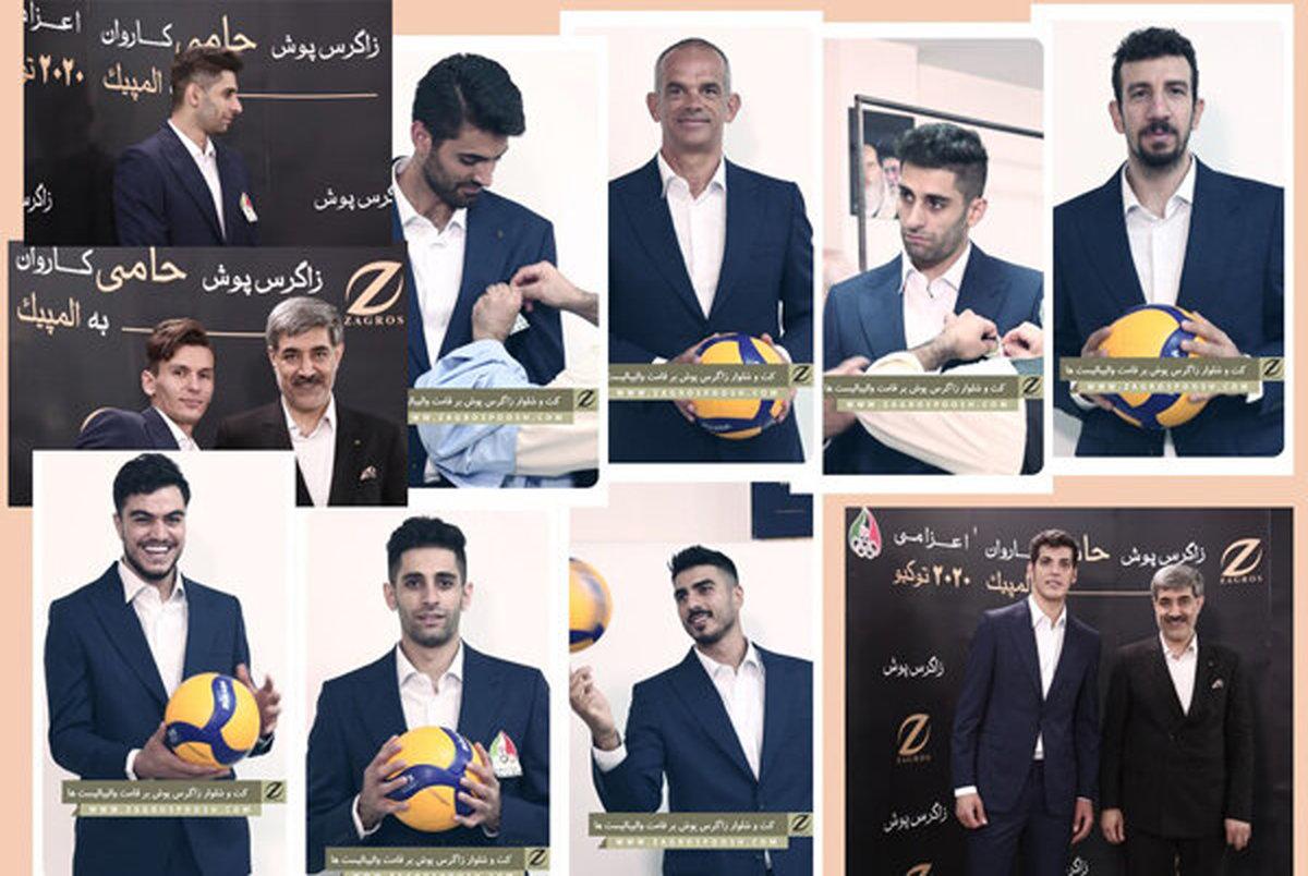 لباس رسمی اعضای کاروان ورزش ایران تحویل داده شد