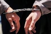 قاتل جوان شهرکردی دستگیر شد