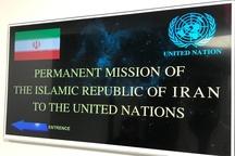 ایران قاطعانه هرگونه تفسیر خودسرانه آمریکا از قطعنامه 2231 را رد کرد