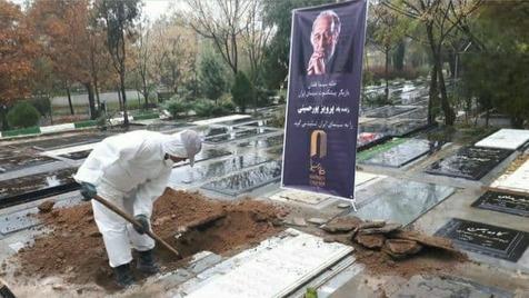 مراسم تشییع پیکر پرویز پورحسینی+ تصاویر