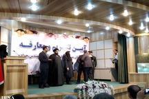ایران عضو اثر گذار سازمان استاندارد کشورهای اسلامی است