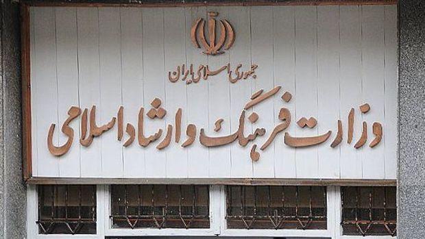 نقدی بر برنامه ارائهشده توسط وزیر پیشنهادی فرهنگ و ارشاد اسلامی در دولت سیزدهم