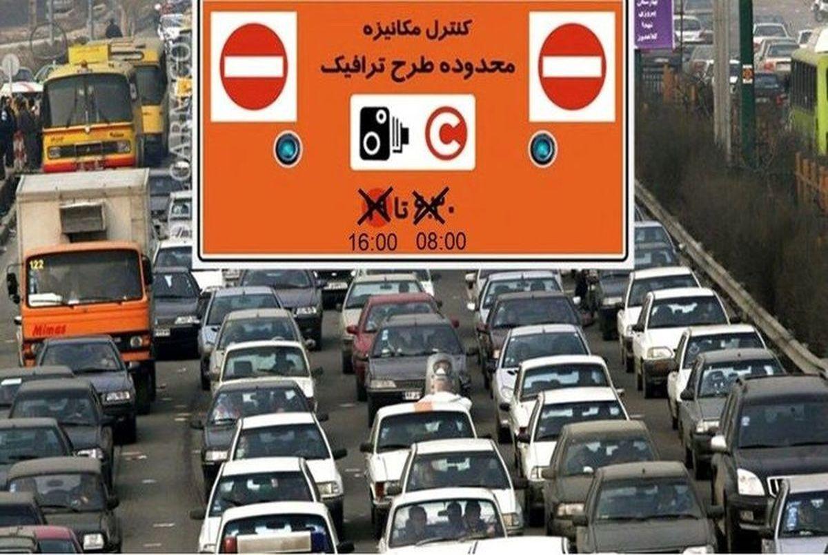 ساعت طرح ترافیک در تهران از امروز تغییر کرد