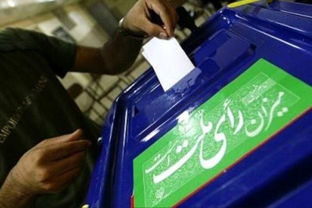 اعلام سه حوزه انتخابی در هرمزگان برای ثبت نام از داوطلبان نمایندگی مجلس