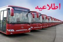اتوبوسرانی تهران برای مراسم  13آبان خدمات ویژه ارائه می کند