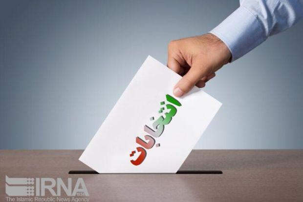 زنگ انتخابات در استان کرمانشاه به صدا درآمد