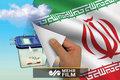 منتخبان مردم در حوزه انتخابیه مشهد و کلات مشخص شدند