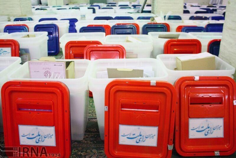 ۷۹ شعبه اخذ رای برای جمعآوری آرا در بیلهسوار اختصاص یافت